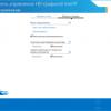 Lenovo IdeaPad Yoga 2 Pro: решение технических вопросов