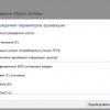Создание резервной копии образа системы в Windows 8.1
