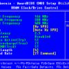 Устранение ошибки 0x80070570 в Windows