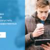 Как настроить онлайн-доставку заказных писем «Почты России»