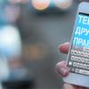 Что не так с мобильным интернетом от Tele2, и как это исправить