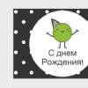 Воплощайте свои идеи с бесплатным редактором Canva