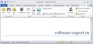 Интеграция Microsoft Office с Google Docs