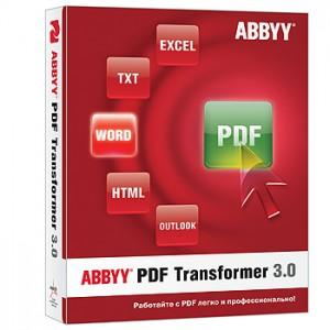 Два десятка конвертеров PDF в DOC