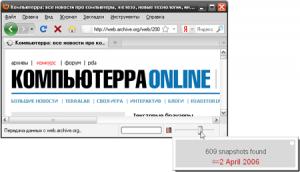 Firefox: вперед в прошлое