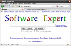 Изменение логотипа поисковика Google
