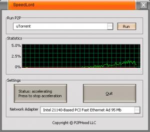 Ускорение копирования данных в файлообменных P2P-сетях
