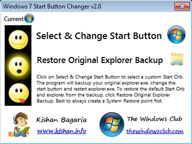 Изменение внешнего вида кнопки