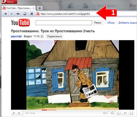 Просмотр YouTube-роликов в медиапроигрывателе VLC media player