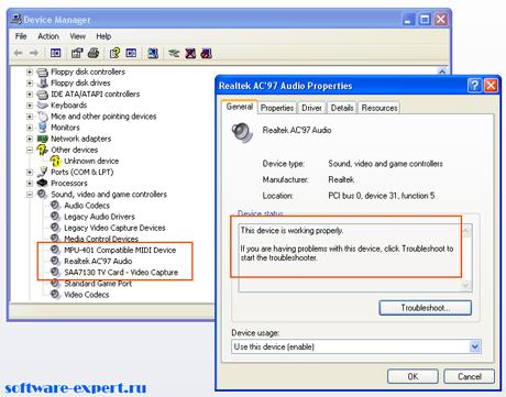 скачать драйвера intel 82801fbm ich6-m - ac97 audio controlle