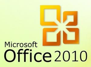 Планирование, развертывание и обслуживание Microsoft Office 2010 в организациях