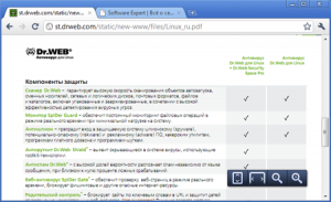 Активация встроенного в Google Chrome PDF-ридера