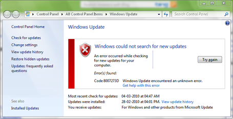 Устранение ошибки 8007273D центра обновления Windows