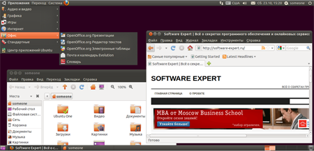 Косметическая переделка Ubuntu в Mac OS X
