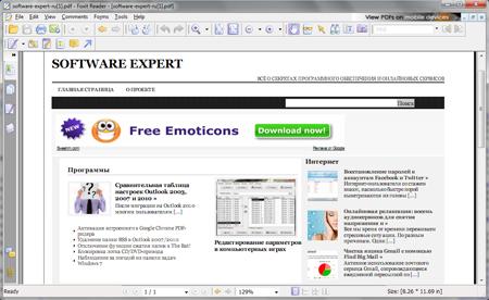 Конвертирование веб-страниц в PDF при помощи e-mail