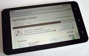 """Как адаптировать планшетный компьютер """"Билайн M2"""" к SIM-картам других операторов"""