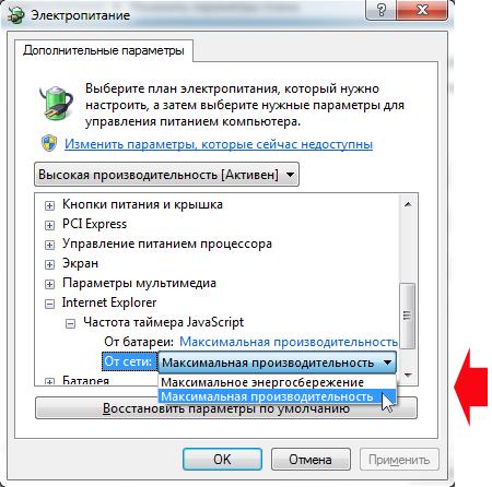 Управление производительностью JavaScript-движка Internet Explorer 9