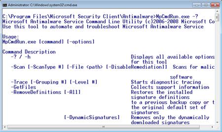 Управление антивирусом Microsoft Security Essentials из командной строки