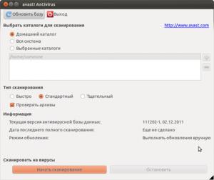 Устранение ошибки инициализации avast! Linux Home Edition