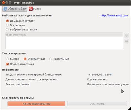 Устранение ошибки запуска avast! Linux Home Edition