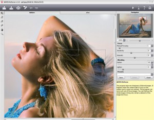 Исправление размытых фотографий с помощью AKVIS Refocus