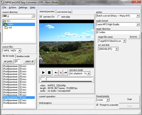 Конвертирование MOV и MP4 в AVI