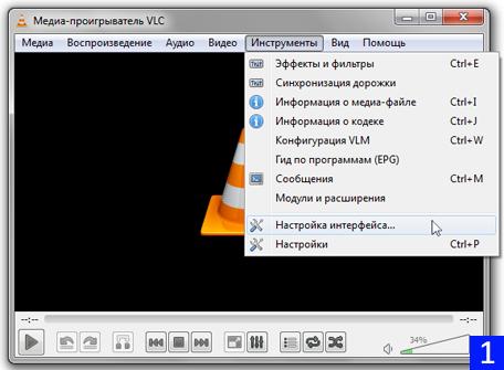 Расшифровка диктофонных записей при помощи медиаплеера VLC