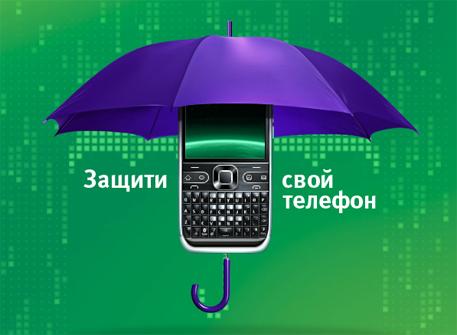 Как защититься от мобильного мошенничества - рекомендации экспертов компании МегаФон