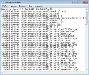 Как получить список загружаемых при старте Windows драйверов