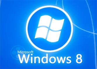 Где скачать пробную 90-дневную версию Windows 8