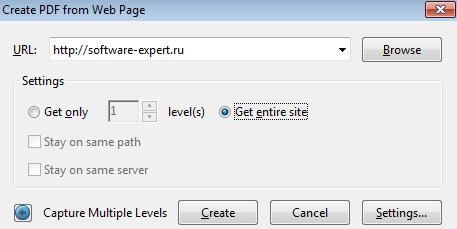 Как создать копию сайта в формате PDF