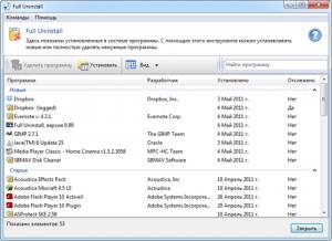 Full Uninstall: полное удаление программ