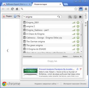 Использование Google Chrome в качестве BitTorrent-клиента