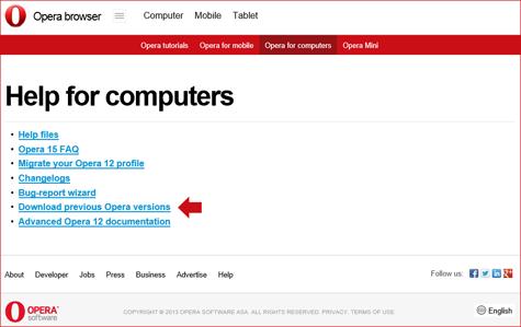 Где скачать браузер Opera предыдущего поколения