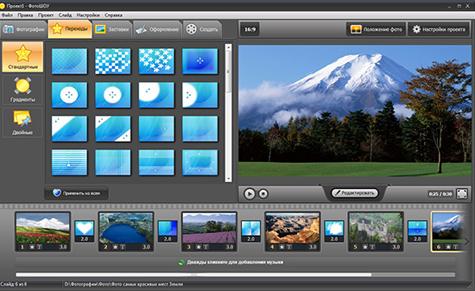 Создание видеороликов с использованием 3D-камеры и трехмерных титров