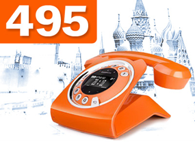 Как бесплатно получить московский номер в коде 495
