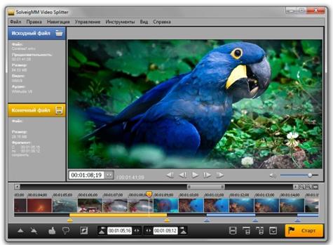 Покадровое редактирование AVI- и FLV-видеофайлов