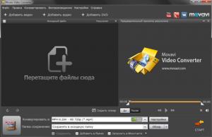 Как быстро улучшить качество видеороликов и фильмов