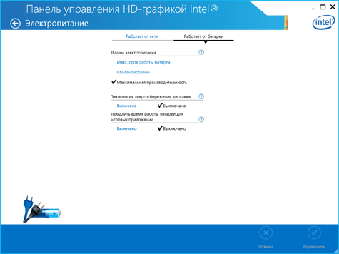 Lenovo IdeaPad Yoga 2 Pro - решение технических вопросов