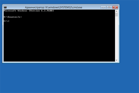 Устранение ошибки 0xc000000f в Windows