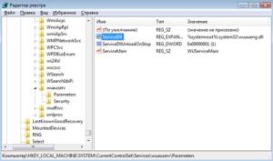 Устранение ошибок центра обновления Windows