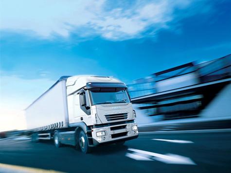 Онлайн-страхование грузов