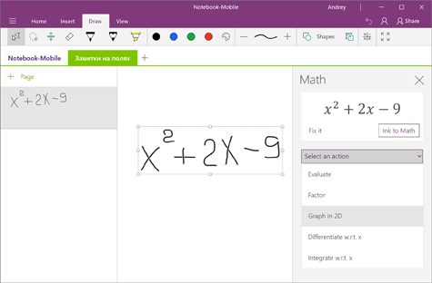 Решение математических уравнений в OneNote для Windows 10