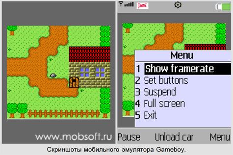 Мобильный эмулятор Gameboy