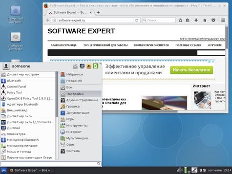Наша экспертиза: российская операционная система ОСь