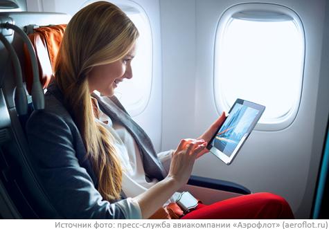 Поиск и отслеживание стоимости авиабилетов с помощью Telegram-бота AirTrack