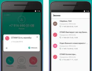Как избавиться от телефонного спама и назойливых звонков с мошеннических номеров