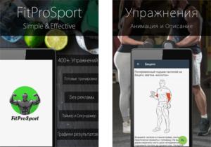 5 самых безопасных мобильных приложений для фитнеса по версии Роскачества и Group‑IB