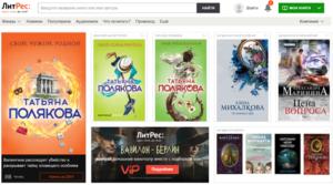 Как получить бесплатный доступ к 250 тысячам электронных книг