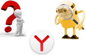 Важно знать: какие данные пользователей собирает «Яндекс.Браузер»?